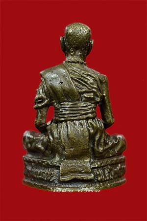 รูปเหมือนหลวงพ่อทบ วัดชนแดน รุ่นอายุ 96 ปี พ.ศ. 2518 เนื้อทองเหลือง