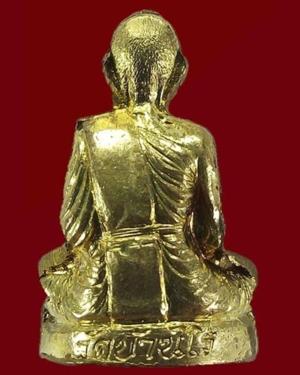 รูปเหมือนปั๊มหลวงพ่อคูณ รุ่นเทพประทานพร  พ.ศ. 2536 เนื้อทองฝาบาตร
