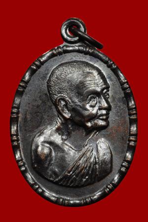 เหรียญปล้องอ้อย พ.ศ.2518 เนื้อทองแดง หลวงปู่่เพิ่ม วัดกลางบางแก้ว