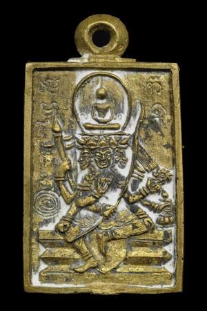 เหรียญพระพุทธเจ้าเหนือพรหม พ.ศ. 2522 เนื้อทองเหลือง หลวงปู่่ดู่ วัดสะแก