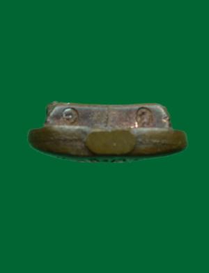เหรียญหล่อหยดน้ำ หลวงปู่ดู่ วัดสะแก พ.ศ. 2532  เนื้อโลหะผสม