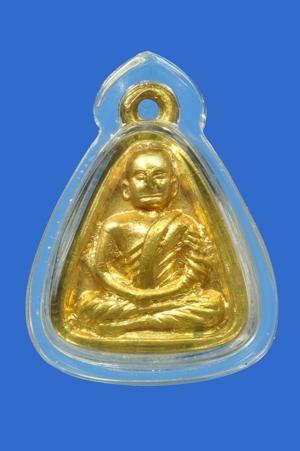 เหรียญจอบเล็ก หลวงพ่อเงิน วัดบางคลาน พ.ศ. 2515