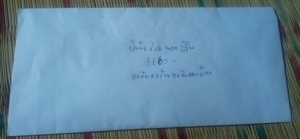 2012 11 11 10.46.38