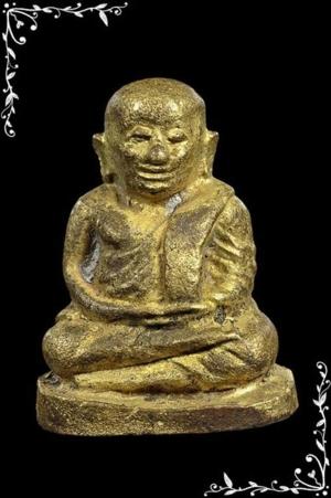 รูปหล่อหลวงพ่อเงิน พิมพ์ใหญ่ รุ่นช้างคู่ ออกวัดท้ายน้ำ พ.ศ. 2526