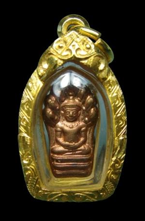 พระนาคปรกใบมะขาม รุ่นแรก หลวงปู่ดู่ วัดสะแก พ.ศ. 2531 เนื้อทองแดง