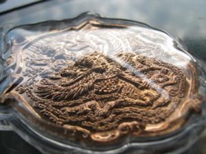 เหรียญนารายณ์ทรงครุฑ(ปู่กาหลง)