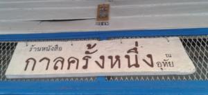 2012 11 11 08.51.52