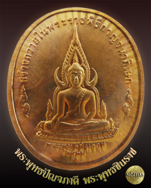 F พระพุทธปัญจ ชินราช