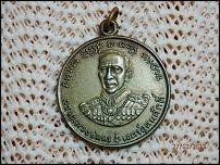 เหรียญรุ่นปี04 องค์1(หน้า) (1)