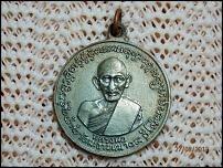 เหรียญรุ่นปี04 องค์1(หลัง) (1)