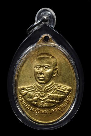 เหรียญหลวงพ่อเงินหลังกรมหลวงชุมพร พ.ศ. 2515 บล็อค ร ขีด วัดบางคลาน