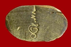 พระชัยวัฒน์พระพุทธนิรโรคันตรายชัยวัฒน์จตุรทิศ พ.ศ. 2521 พิมพ์หน้าใหญ่ 1 โค๊ด พระอาจารย์นำ วัดดอนศาลา