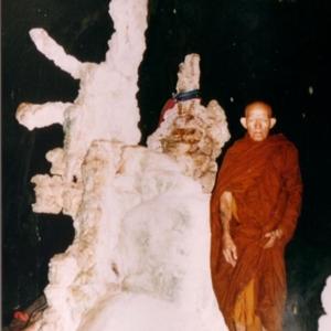 LP MeeChai cave