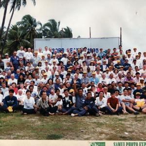 งานประชุมวิทยุสมัครเล่นอาเชี่ยน ไทยเป็นเจ้าภาพ ณ สมุยออร์คิด รีสอร์ท เกาะสมุย