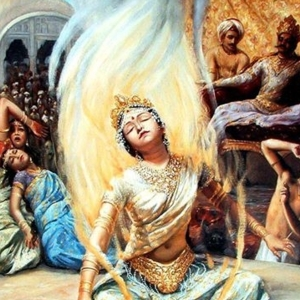 สตี सती Sati www.facebook.com/UniversalReligionNirvana