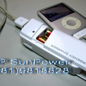 1AA Charger02