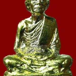 รูปเหมือนปั๊มหลวงพ่อคูณ รุ่นเทพประทานพร พ.ศ. 2536 เนื้อทองฝาบาตร องค์ที่ 2