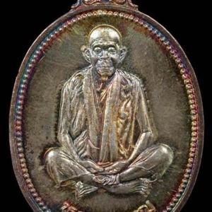 เหรียญรูปไข่ หลวงพ่อคูณ รุ่นคุณพระ เทพประทานพร พ.ศ. 2536 เนื้อเงิน เหรียญที่ 3