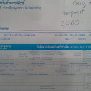 PJ Sampajit 20130626