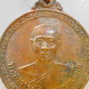 35. พระอาจารย์สมพร ธมฺมโชโต