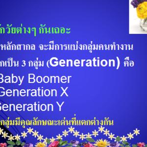 3generation