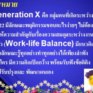 3generation3