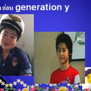 3generation6