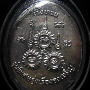 SDC18920