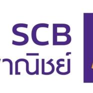 scb bank