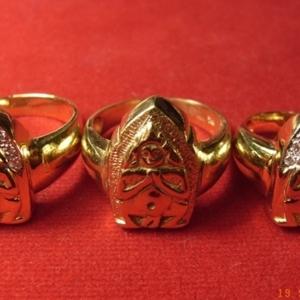 แหวนแม่พิม คุณสันติ