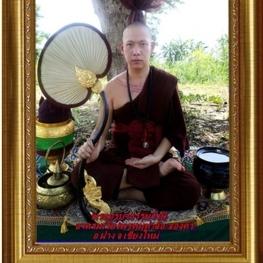 พระเถราจารย์อธิฐานจิต005