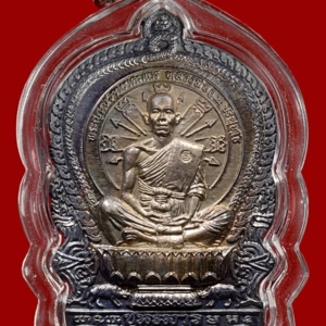 เหรียญนั่งพานชนะมาร พ.ศ. 2537 หลวงพ่อคูณ วัดบ้านไร่ เนื้อเงิน ผิวรุ้ง หมายเลข 171
