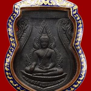 เหรียญพระพุทธชินราชอินโดจีน วัดสุทัศน์ พ.ศ. 2485 เนื้อทองแดง บล็อคสระอะขีด