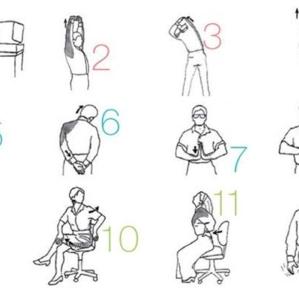 กายบริหารกล้ามเนื้อจาก office syndrome