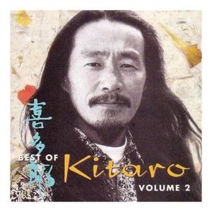 Kitarō (喜多郎)   (born Masanori Takahashi (高橋正則 Takahashi Masanori) is a Grammy award-winning Japanese musician, composer and multi-instrumentalist.