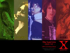 """X Japan   (エックス ジャパン, Ekkusu Japan?) is a Japanese band founded in 1982 by Toshimitsu """"Toshi"""" Deyama and Yoshiki Hayashi. Originally named X (エックス),"""