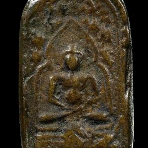 เหรียญหล่อรุ่นแรก พ.ศ. 2440 เนื้อสำริด  หลวงพ่อทา วัดเพนียงแตก นครปฐม