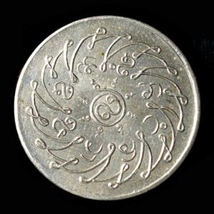 เหรียญพระแก้วมรกต พ.ศ. 2475 เนื้ออัลปาก้า บล็อคธรรมดา