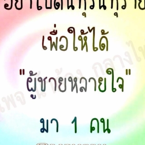 IMG 5943384460452