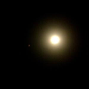 ดาวอังคาร 14 เมย 57