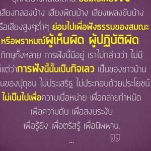 IMG 0061