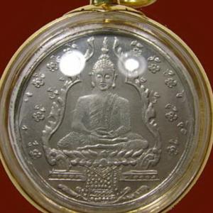เหรียญพระแก้วมรกต ปี2475 เนื้ออาปาก้า