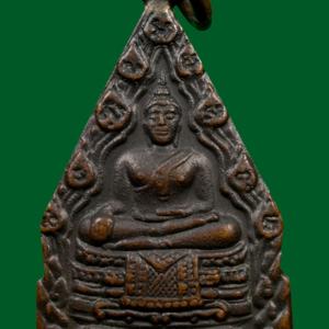 เหรียญหลวงพ่อมงคลบพิตร รุ่น 2 พ.ศ. 2485
