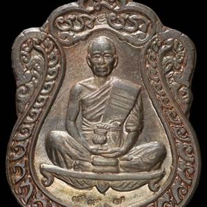 เหรียญเสมาสร้างกุฏิวัดปรก พ.ศ. 2536 เนื้อนวโลหะ หมายเลข 997 หลวงพ่อคูณ วัดบ้านไร่