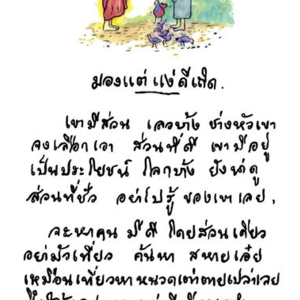 p695 1