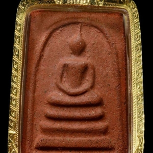 พระผงญาณวิลาศ พ.ศ. 2513 พิมพ์ลึก เนื้อแดง (ผสมชานหมาก) หลวงพ่อแดง วัดเขาบันไดอิฐ เพชรบุรี