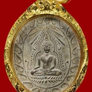 เหรียญพระพุทธชินราช พ.ศ. 2461 ออกวัดโพธาราม พิมพ์รูปไข่ เนื้อตะกั่ว จารเดิม หลวงปู่ศุข วัดปากคลองมะขามเฒ่า