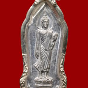 พระยี่สิบห้าพุทธศตวรรษ พ.ศ. 2500 เนื้อชิน พิมพ์มีเข็ม