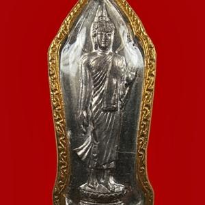 เหรียญ 25 พุทธศตวรรษ พ.ศ. 2500 เนื้อชิน พิมพ์ไม่มีเข็ม
