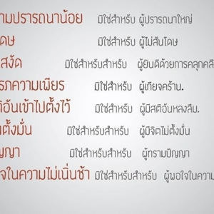 IMG 0419
